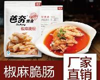 椒麻脆肠 四川特产 芭夯美食 自贡特色风味精品凉菜