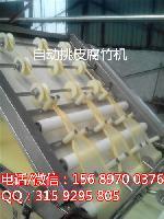 全自动腐竹机价格 小型腐竹机生产线