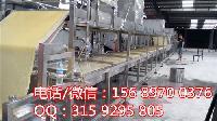 腐竹机 全自动腐竹油皮机器 腐竹油皮机器