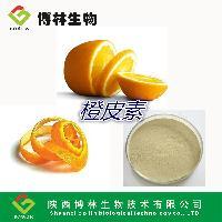 厂家直销  橙皮素98% 预防心血管疾病 厂家包邮