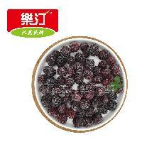 樂汀浆果乐汀冷冻黑树莓冷冻水果速冻黑树莓速冻水果餐饮鲜榨烘焙