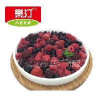 樂汀浆果乐汀冷冻混合莓冷冻水果速冻混合莓速冻水果餐饮鲜榨烘焙