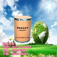 氨基酸保湿剂
