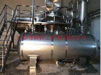 上海劲森小型试验室用果蔬脆片真空油炸设备,真空油炸锅