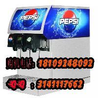 百事可乐机 可乐现调机 碳酸饮料机
