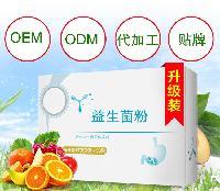 承接儿童益生菌粉加工贴牌OEM生产