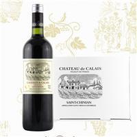 法国红酒 卡莱斯城堡2007干红葡萄酒 纸托