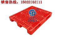 甘肃塑料托盘生产厂家