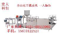 河南许昌大型豆腐皮机