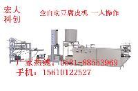 山东菏泽自动豆腐皮机械