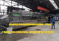 自动腐竹油皮机 腐竹油皮生产线