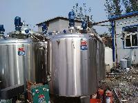 出售二手5吨不锈钢搅拌罐