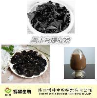 纯天然黑木耳提取物 黑木耳多糖 30%含量 天然降糖原料