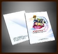 精装书刊期刊印刷