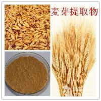麦芽提取物 行气消食 健脾开胃 退乳消胀 厂家直销