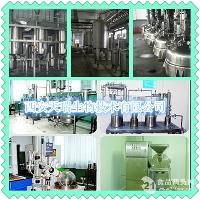 人参提取物 人参皂甙80% 人参皂苷粉 rh2