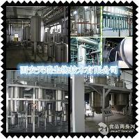 胶原蛋白 天然原料美容保湿补水
