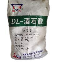 DL酒石酸