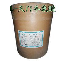 优质L-天门冬氨酸  天冬氨酸