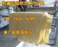 孝感全自动豆腐皮机械厂家 做千张豆腐皮的机器多少钱