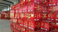 新疆红枣早吃枣健康