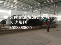 专业调试猪油炼油锅合格出厂