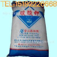 碳酸钾价格