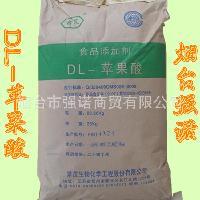 DL-苹果酸 生产厂家