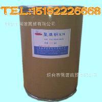 食品级聚乙烯吡咯烷酮