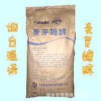食品级 麦芽糖醇