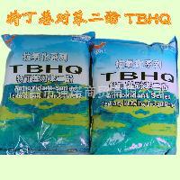 TBHQ抗氧化剂