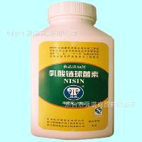 乳酸链球菌素的防腐效果怎么样