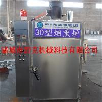 果味烧烤歙县烟熏机全自动送空压机