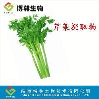 优质芹菜籽提取物10:1  20:1  包邮
