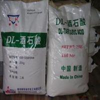 DL-酒石酸价格