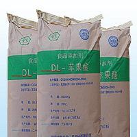 DL-苹果酸价格