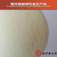 聚丙烯酸钠乳化剂