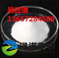 透明质酸钠(玻尿酸)发酵生产高中低分子