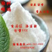 国产功能性甜味剂海藻糖 保质保量海藻糖厂家