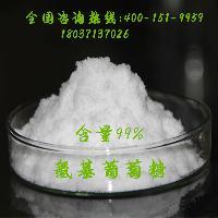 食品级高含量氨基葡萄糖 氨基葡萄糖盐酸盐