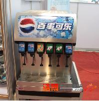 百事可乐机丨可乐现调机丨碳酸饮料机