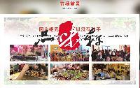 济南农夫烤鸡培训学校哪家专业-学习农夫烤鸡配方