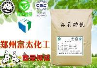 增味剂谷氨酸钠食品级  谷氨酸钠价格