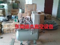 xd-020单级旋片式真空泵 小型真空泵