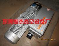 XD-100旋片式真空泵