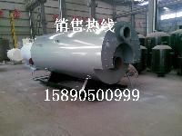 一吨卧式燃气热水锅炉价格/一吨立式燃气热水锅炉价格