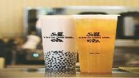 50岚奶茶连锁加盟店 五十岚奶茶加盟费多少钱