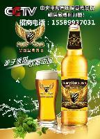大排档便宜啤酒大量招市区、县级批发