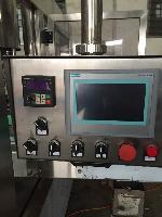 GFP12A2000瓶/h灌装旋盖生产线