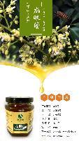 优质农家土蜂蜜龙眼蜜